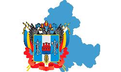 Министерство здравохранения ростовской области